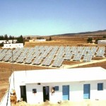 A solar array at the Tunisia Renewable Energy Project.
