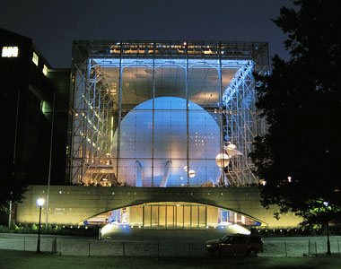 An image of the Hayden Planetarium at the American Museum of Natural History in New York City